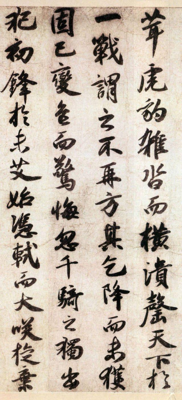 于右任語【標準草書序】是三行先生書法作品_是三行_金石文书法大师_ ...