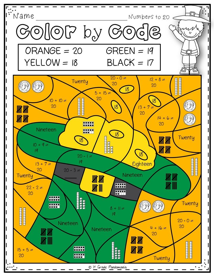 Color By Code Math Activities for March Grades 1-2 | Math skills ...