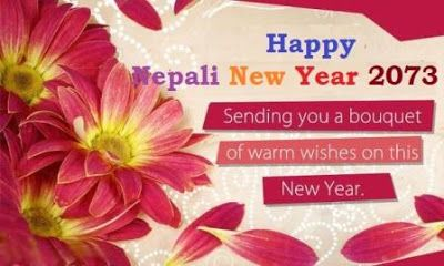 Happy nepali new year photos pictures images pics nepali