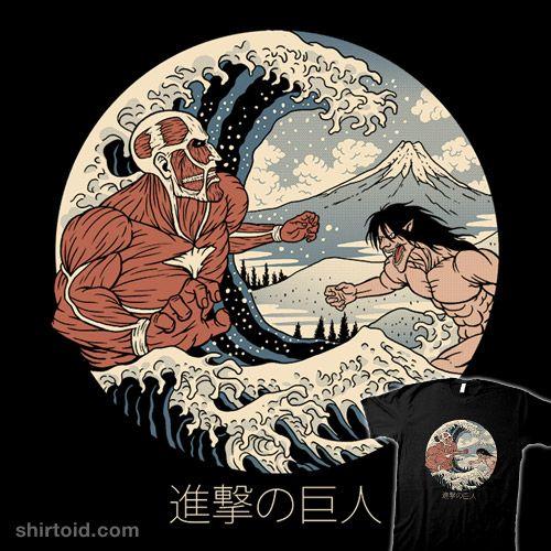 The Great Titans | Shirtoid