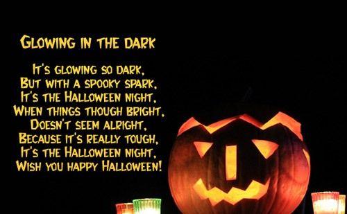 naughty halloween poems for adults 2016 - Naughty Halloween