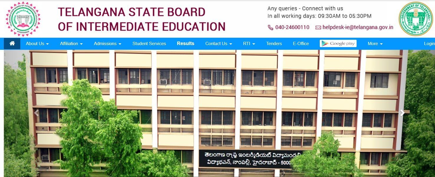 Telangana Intermediate Exam Tsbie Ropes In Cgg Instead Of Globarena Telangana Examination Results College Junior