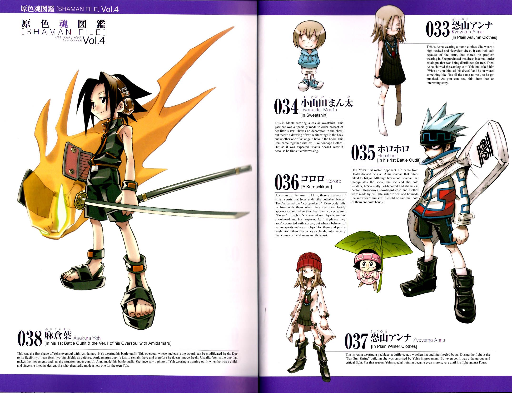 Shaman King Shaman King Shaman Book Art