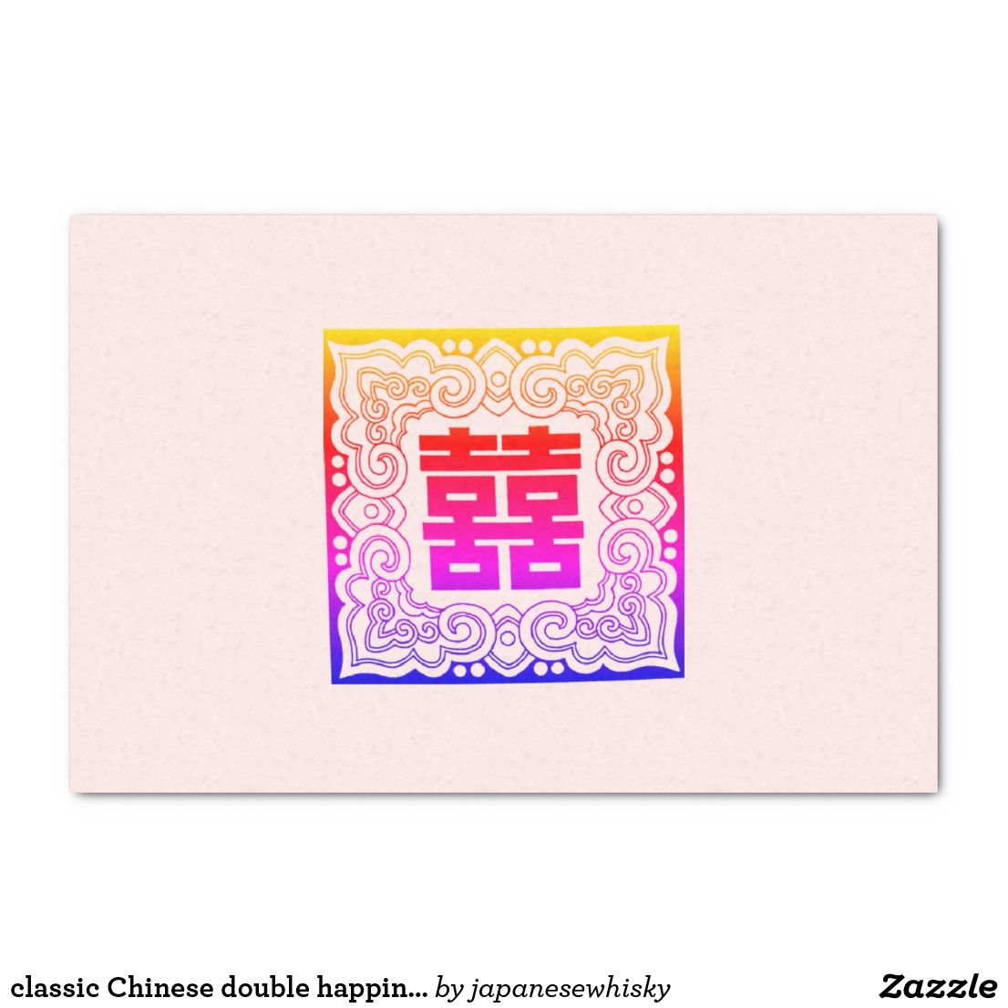 Classic Chinese Double Happiness Tissue Paper With Images
