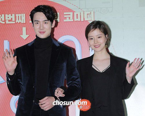 Today's Photo: January 6, 2016 [3] @ HanCinema :: The Korean Movie and Drama Database