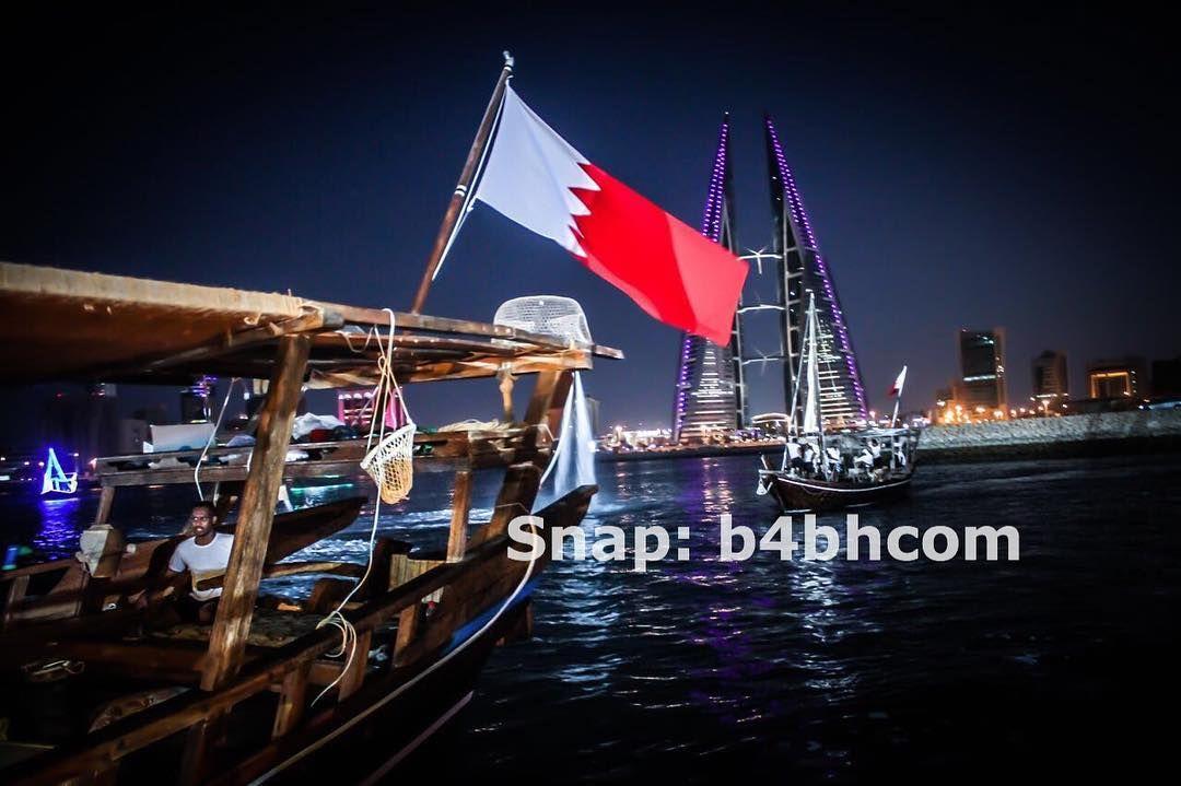 لقطات من مهرجان البحر في خليج البحرين تصوير بوابة البحرين و Ayman Photos فعاليات البحرين Bahrain Events السياحة في البحرين Tourism Bahrain Touri Boat