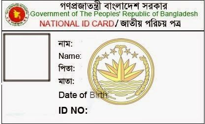 Inquiry Of National Identity And Registration Card Template