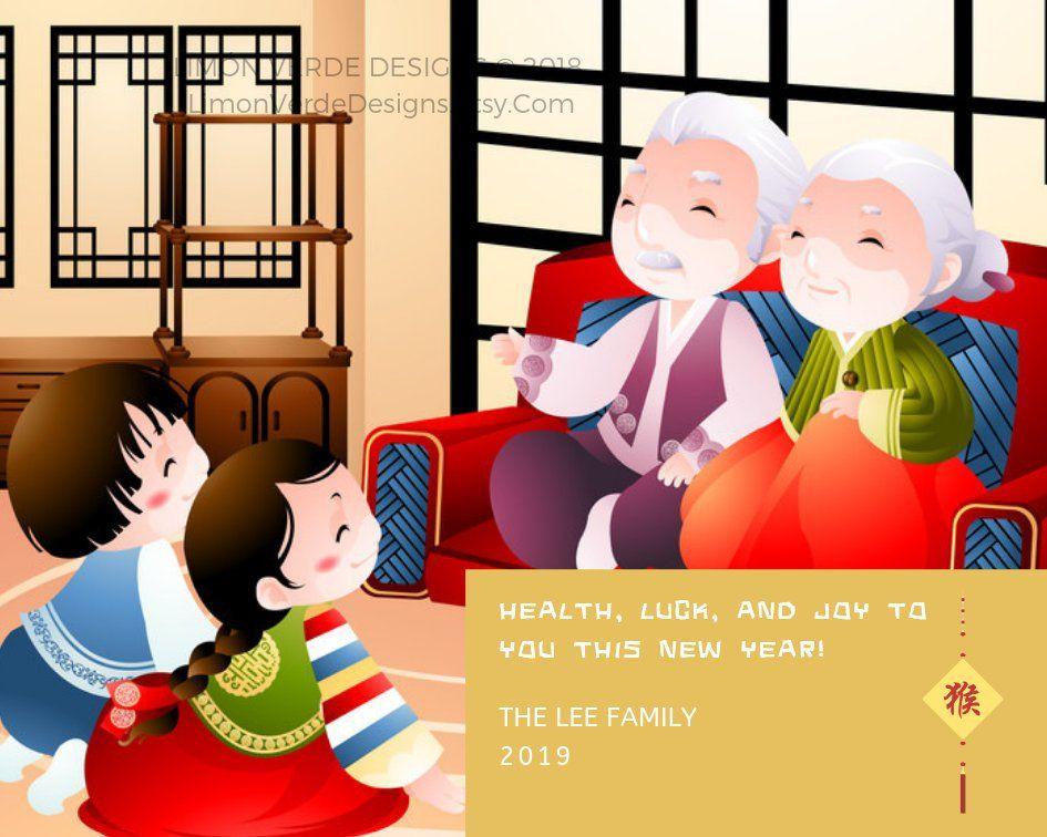 Korean Lunar New Year simple postcard. DIY Print