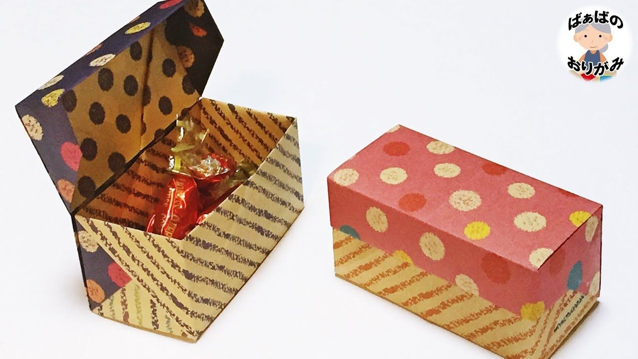 Origami - Modular Origami Box with Lid (Gift Box) - YouTube | 720x1280