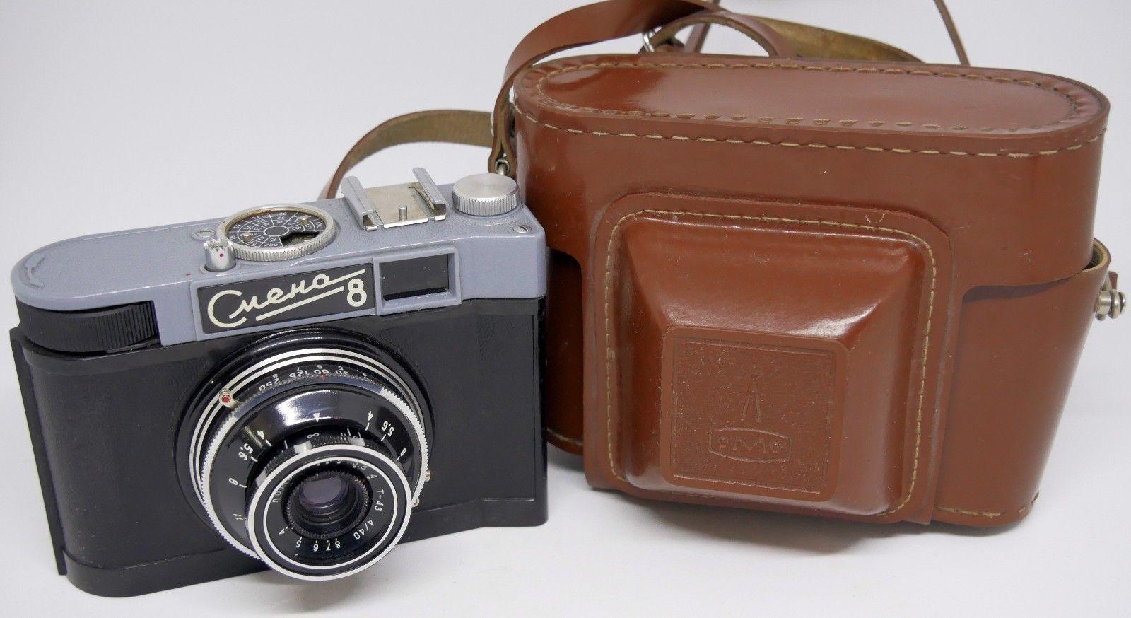 магазины старых фотоаппаратов адлер удачному географическому положению