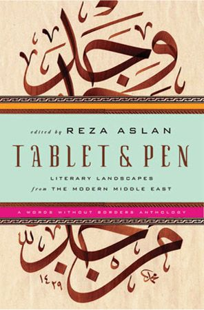 Tablet & Pen  This is a wonderful book spanning hunderds of years of writtings.  Gives insight to the culture of the Middle East