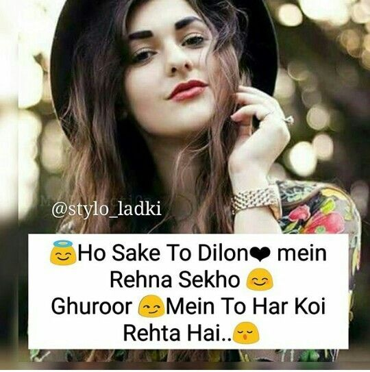 Hindi quotes Funny Girl Quotes, Stupid Quotes, Girly Quotes, Swag Quotes,  Cute