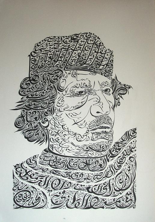 أبداع الرسم بالخط العربي من افرت باربي منتديات غيوم الثقافيه Calligraphy Print Islamic Posters Arabic Art