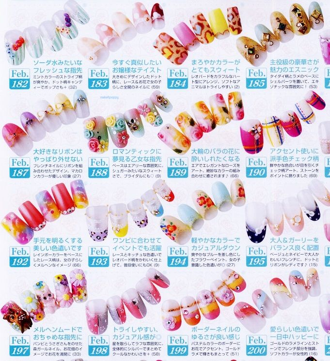nail max magazine | Tumblr | Japanese Nail Art | Pinterest ...