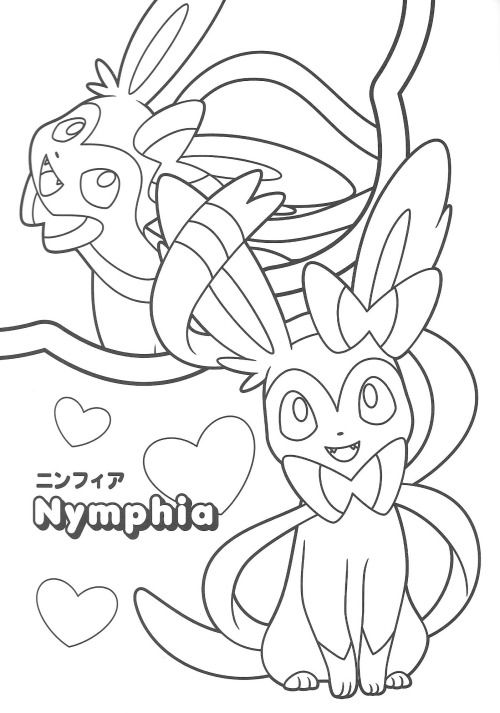 Pikachu and Eevee Friends coloring book | Anton | Pinterest ...