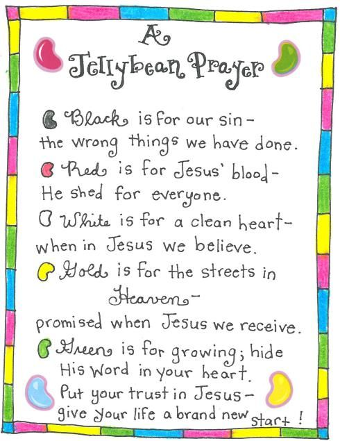 Have you ever heard of The Jellybean Prayer?  It's an amazing way to share the Gospel using a whole lot of sugar. :-)  Happy Home Fairy has a FREE Printable