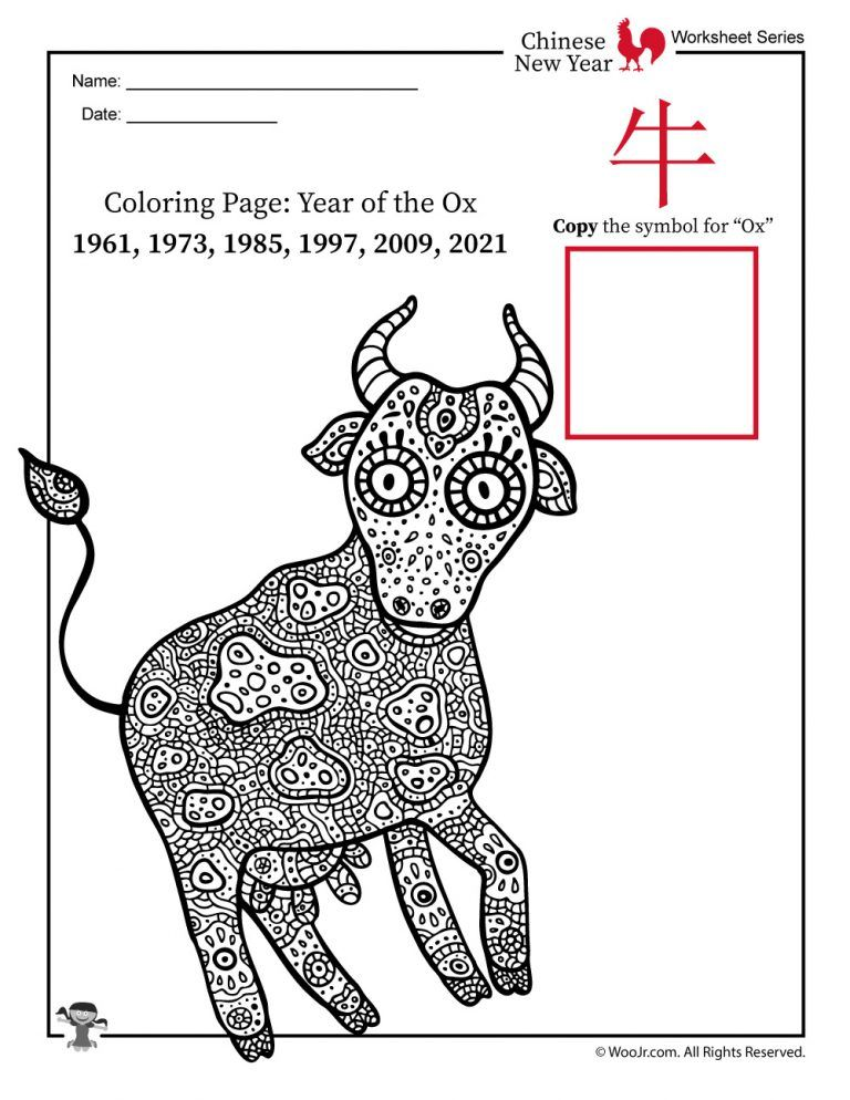 Chinese New Year For Kids Woo Jr Kids Activities New Year Coloring Pages Diwali For Kids Easy Art Projects