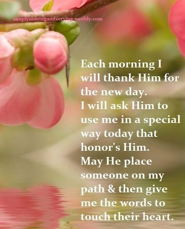 Good Morning Thank God Greetings Pinterest Morning Quotes