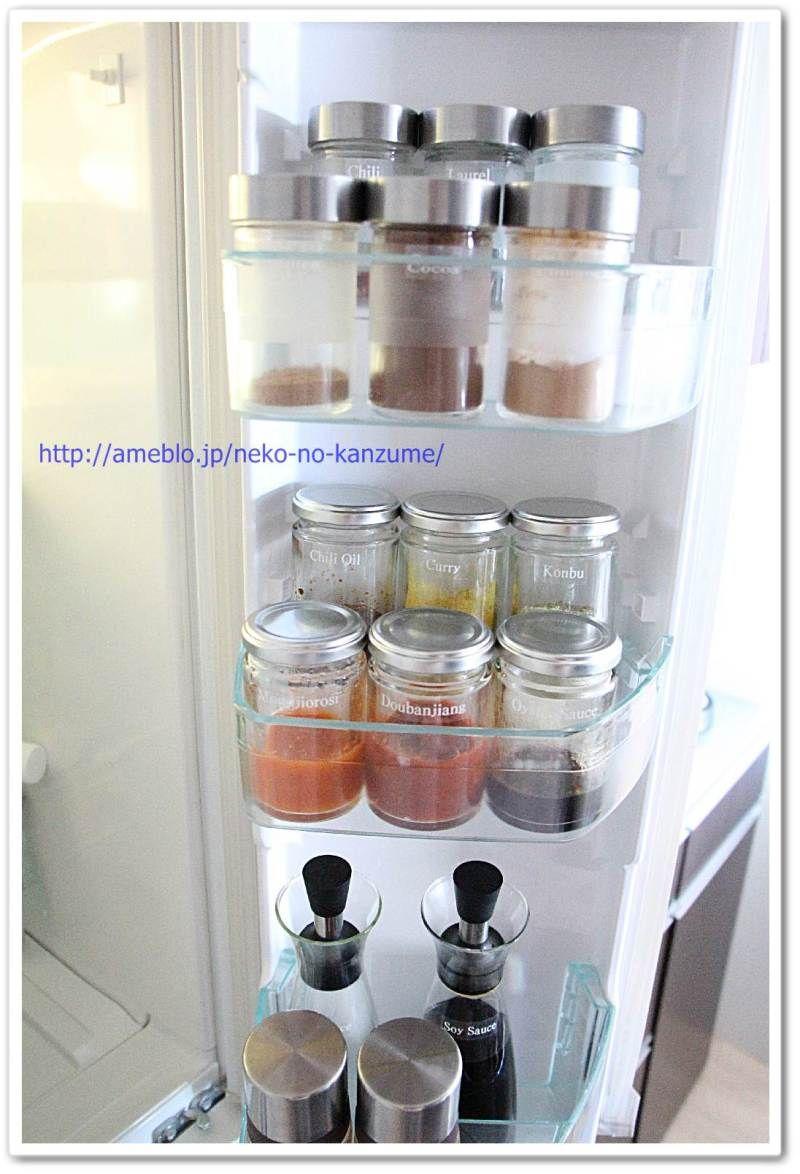 冷蔵庫の調味料が 一目でわかる収納方法