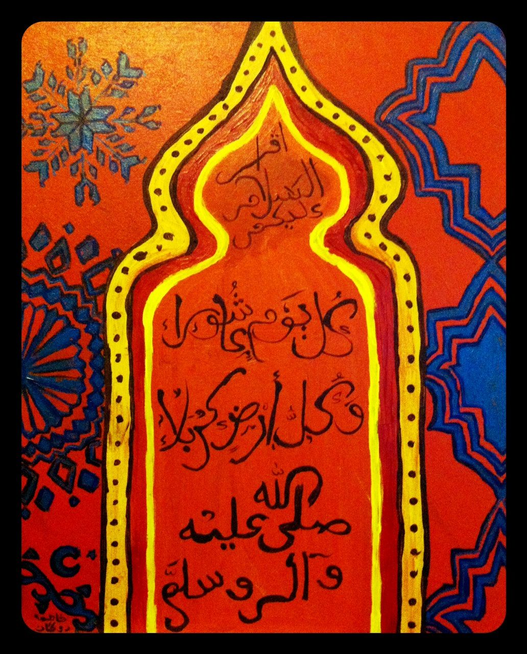 Islamic Artwork - By Commissions. $30.00, via Etsy.