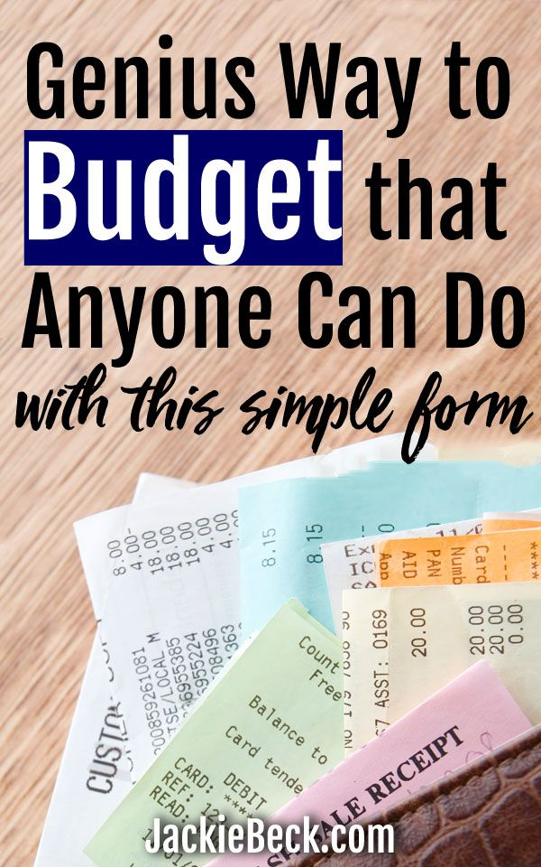Zero Based Budgeting Forms Make Budgeting so Much Easier Pinterest