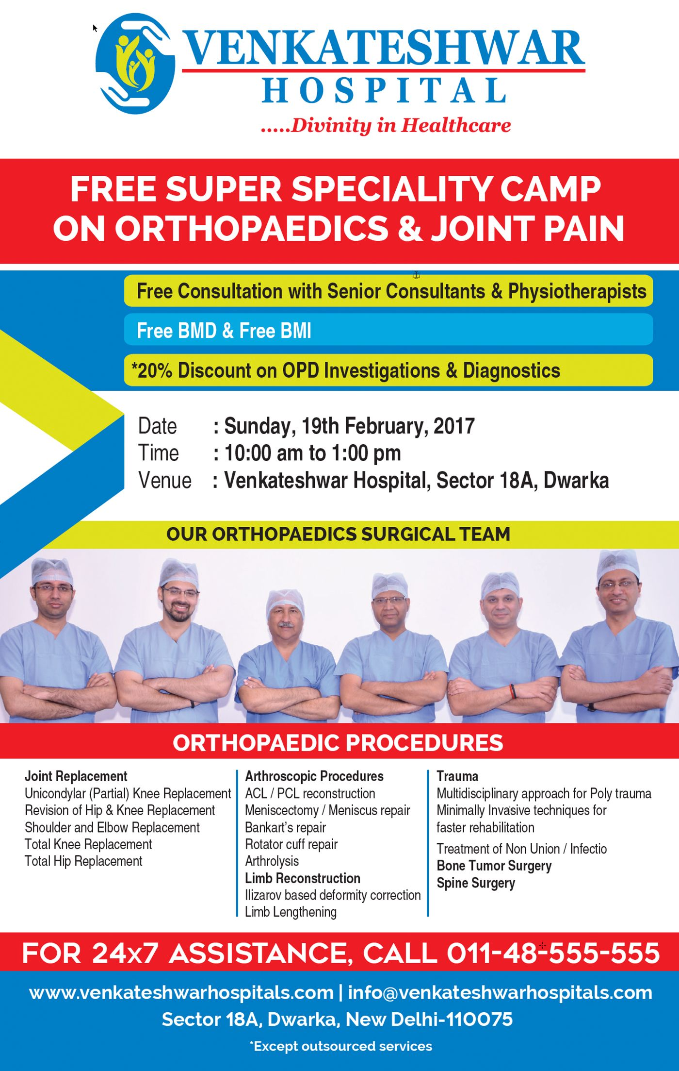Venkateshwar Hospital organizing a Free Super Speciality Camp on Orthopaedics & Joint Pain at Venkateshwar Hospital, Sector 18A, Dwarka on 19th February, 2017.   #VenkateshwarHospital #VenkateshwarHospitalDwarka #Hospital #OrthopaedicsCamp #HealthCamp