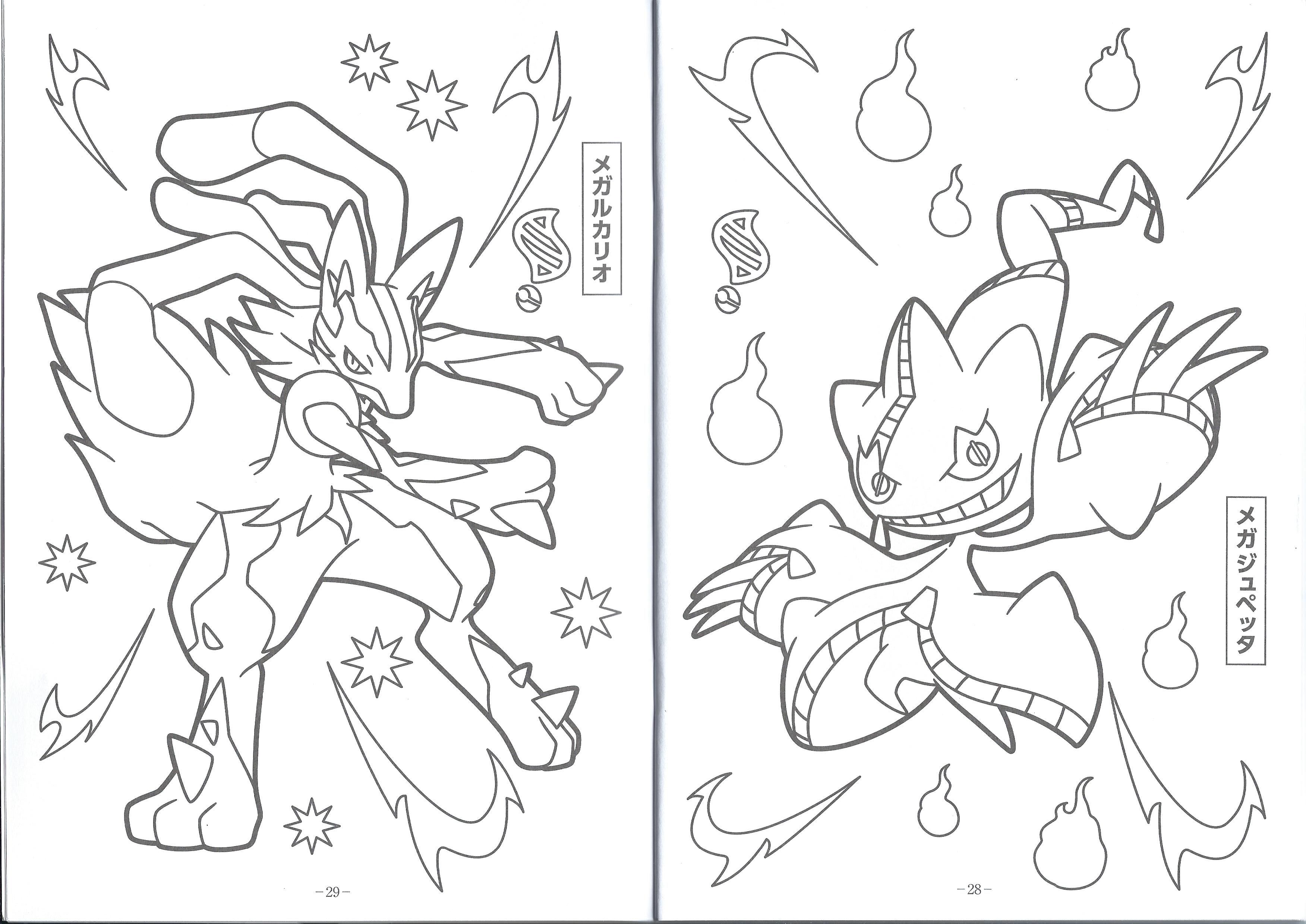 New Pokemon Evolution Coloring Pages Chains Quote Colouring Books Printable