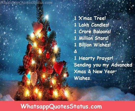SALANIACOMPLEX : Christmas Facebook,Whatsapp,Instergram,Pinterest ...