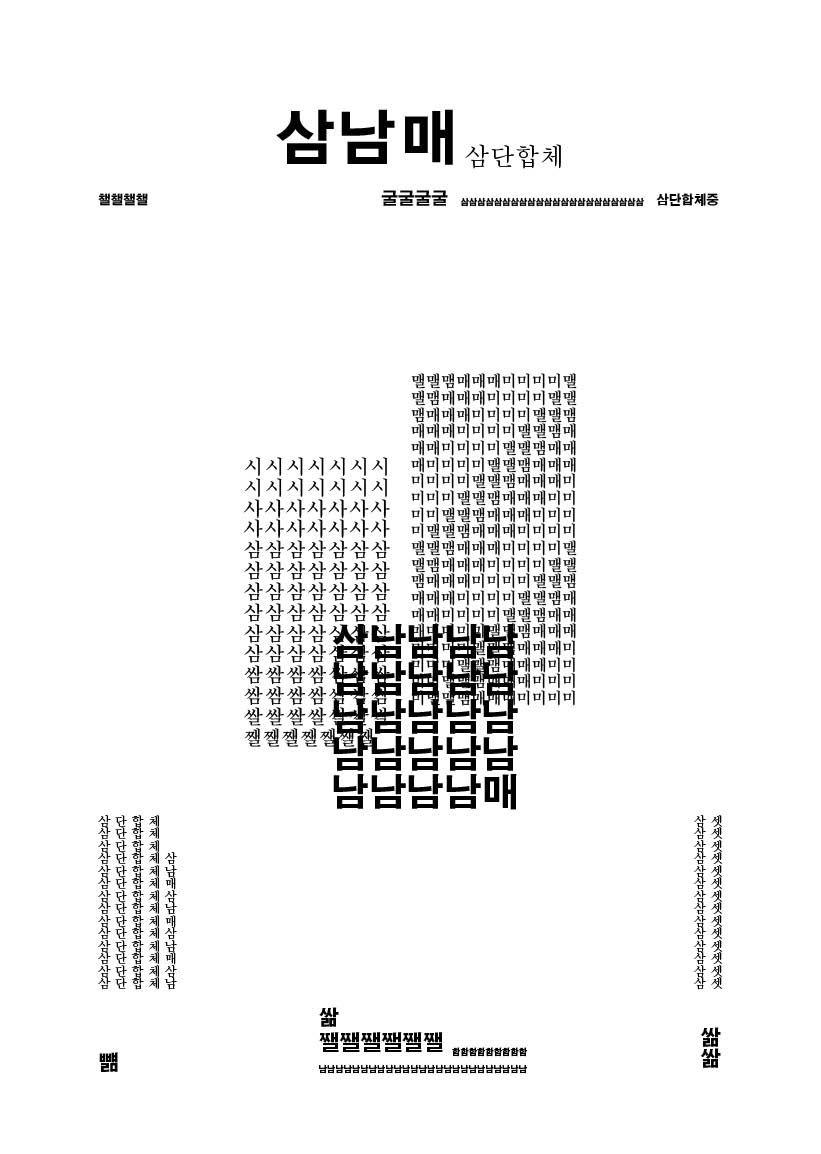 t212_HI_채민정_w10_01