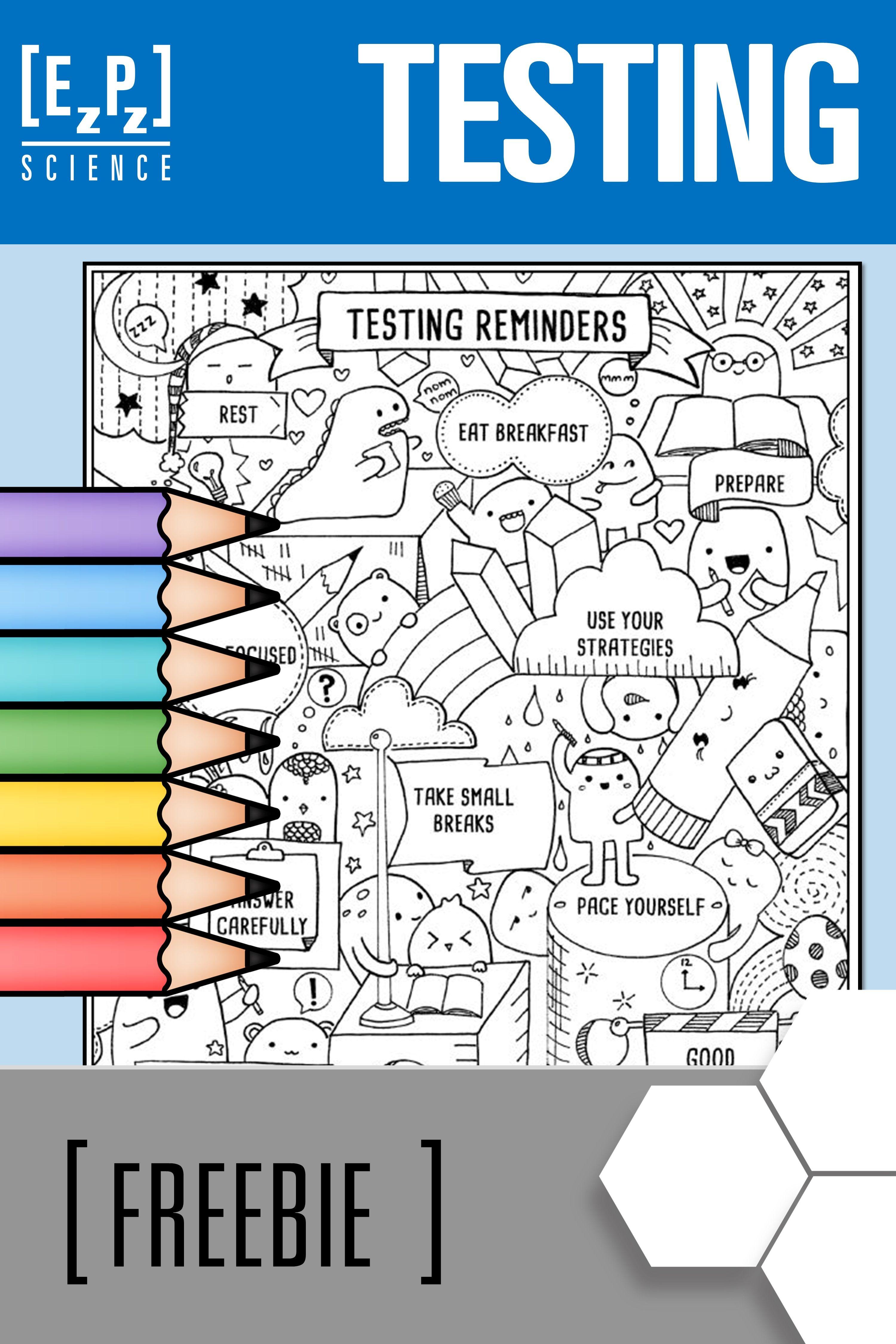 Testing Reminders Coloring Page Freebie