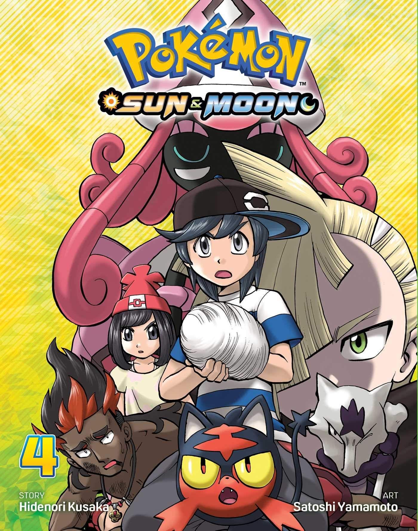 bb5062ce390f36305b72016b77775711 - How To Get Any Pokemon You Want In Pokemon Sun