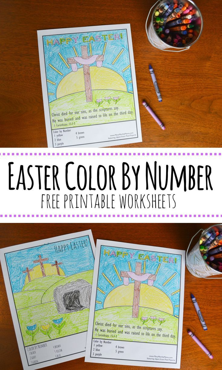 Easter pictures to color- Free printable Easter coloring pages ...