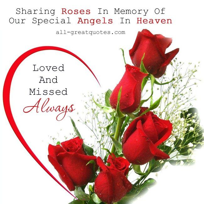 In Loving Memory Cards For Loss Of A Loved One Red Roses Wallpaper Love Rose Images Beautiful Love Flowers