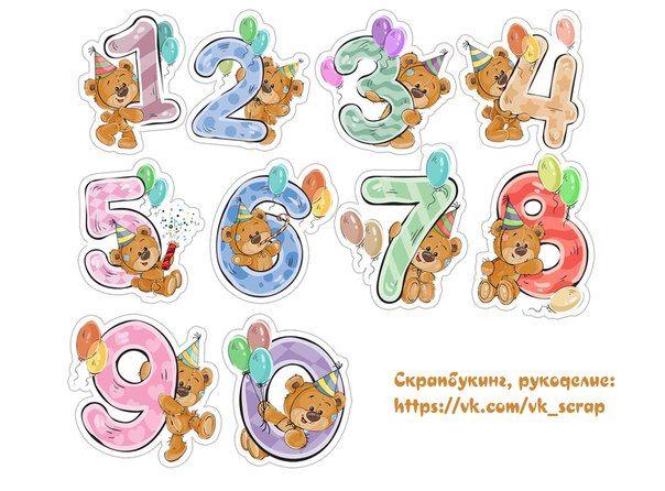 Открытки и рисунки детские своими руками фото 380