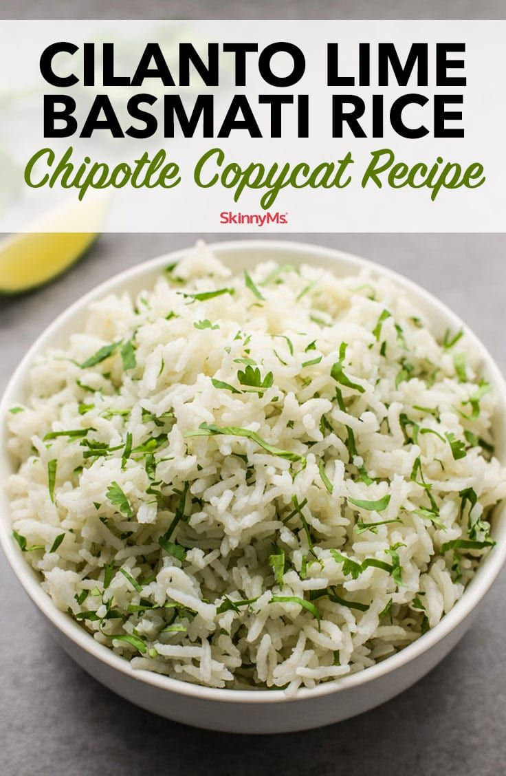 Cilantro Lime Basmati Rice | Chiptole Copycat #seasonedricerecipes