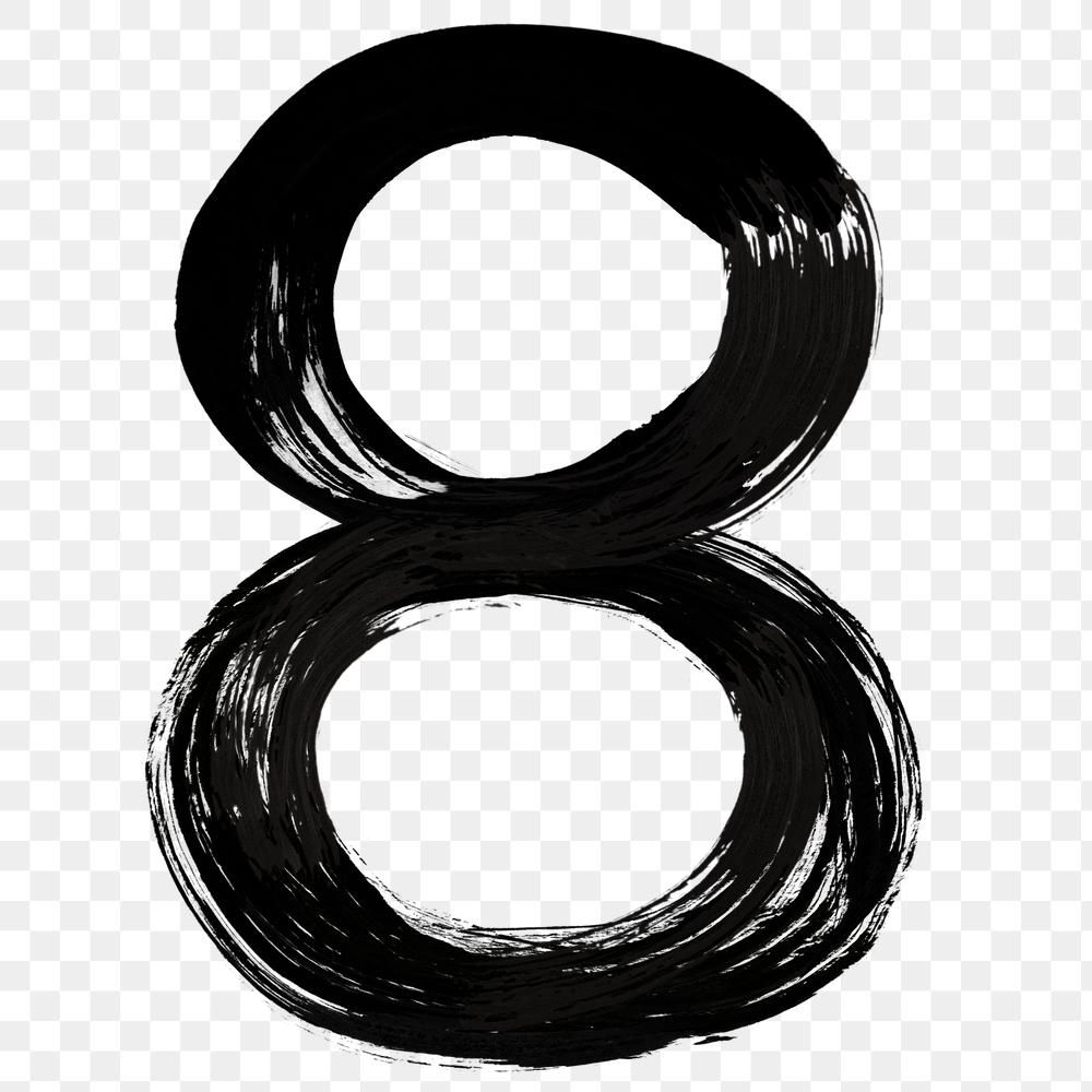 Number 8 Png Grunge Brush Stroke Typography Free Image By Rawpixel Com Mind Free Illustrations Brush Stroke Png Grunge