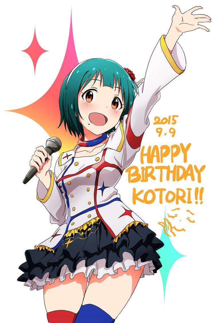 kotori otonashi | cute animated girls part 2 | pinterest | games