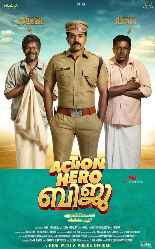 action hero biju malayalam full movie online free