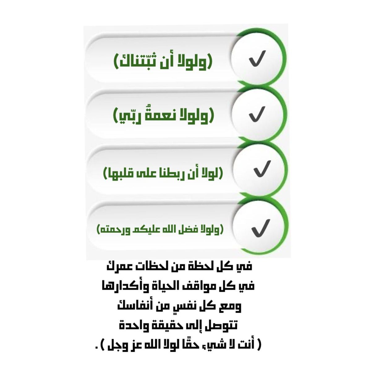 Pin By R0x13a On إسلاميات Quran Ios Messenger