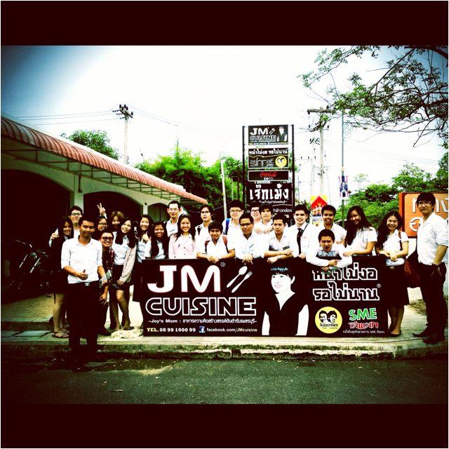 ขอขอบคุณ คณะนักเรียนทุน ก.พ. ทั้ง 80 ท่าน ที่แวะเข้ามาทาน #jmcuisine ครับ