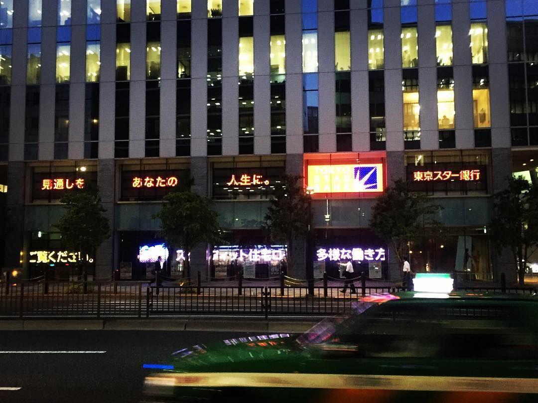 ネガな感情しか湧かない #東京は夜の七時 by kakutei
