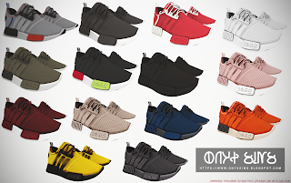 Adidas Nmd R1 Sneakers Child Version Onyx Sims Sims 4 Clothing Sims 4 Mods Clothes Sims 4 Cc Shoes