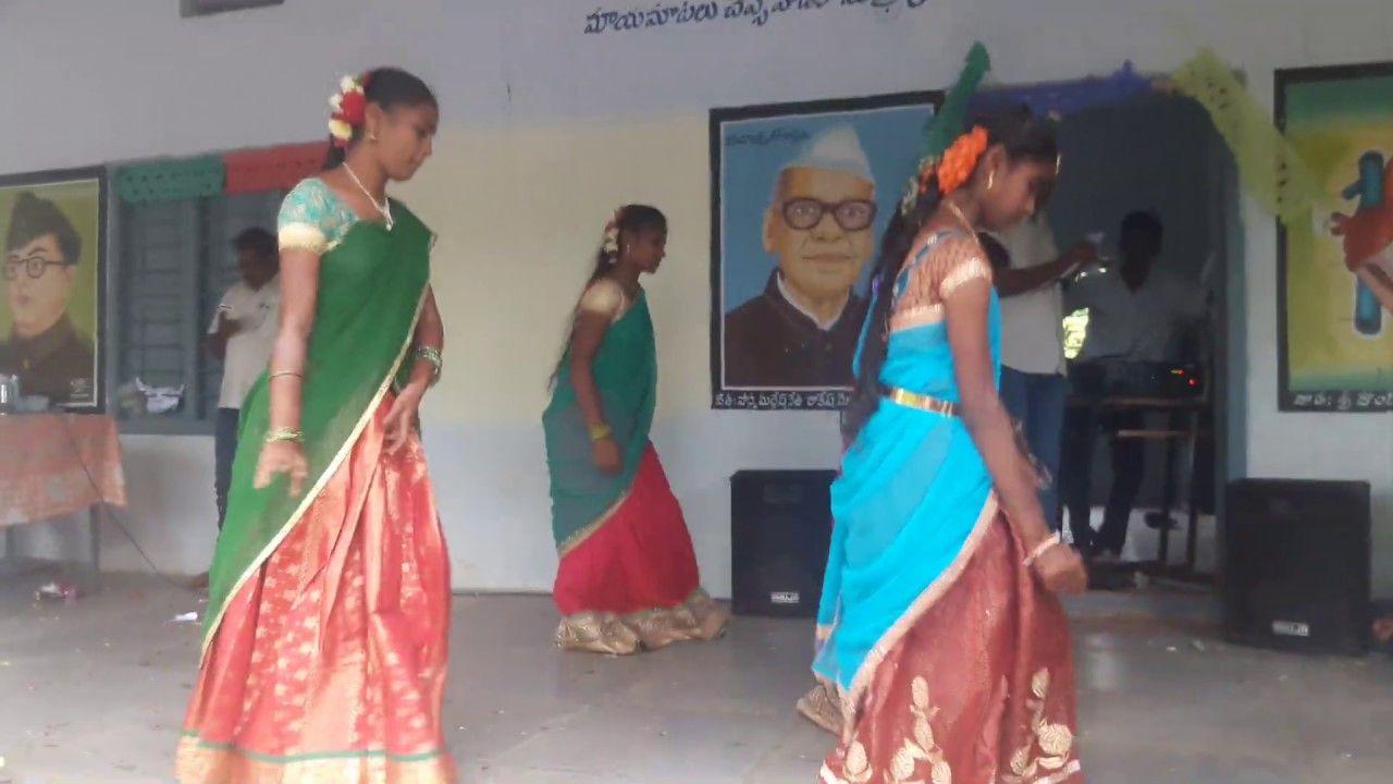 Eatoor village 10th class girls group dance in 2020