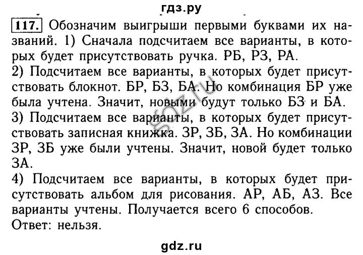 Готовые домашние задания по физике 1996г просвещение степанова
