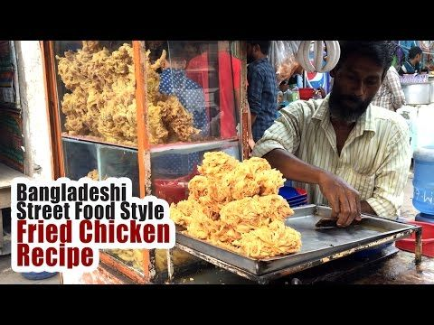 Forget kfc fried chicken try this recipe bangladeshi street food try this recipe bangladeshi street food style fried chicken forumfinder Gallery
