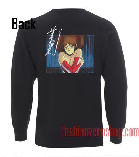 6b848dc3dbab Supreme x Toshio Maeda Overfiend Sweatshirt