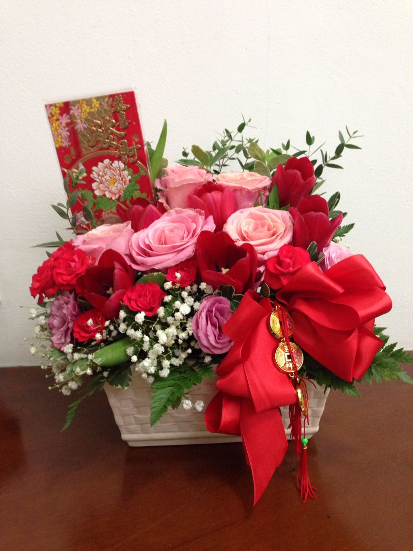 Chinese new year inspiration table flower arrangement for Small fresh flower table arrangements