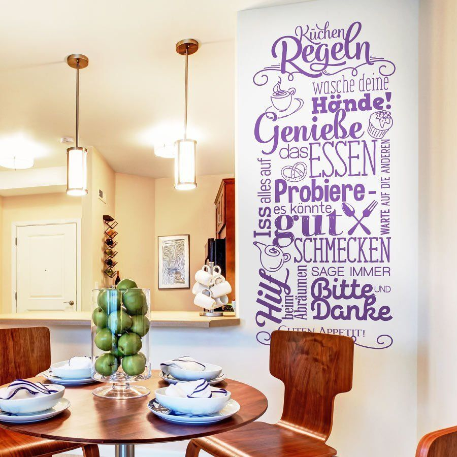 Esszimmer Sprüche Wall Tattoo Kitchen Rules Kitchen Rules Dining Room Good Appetite