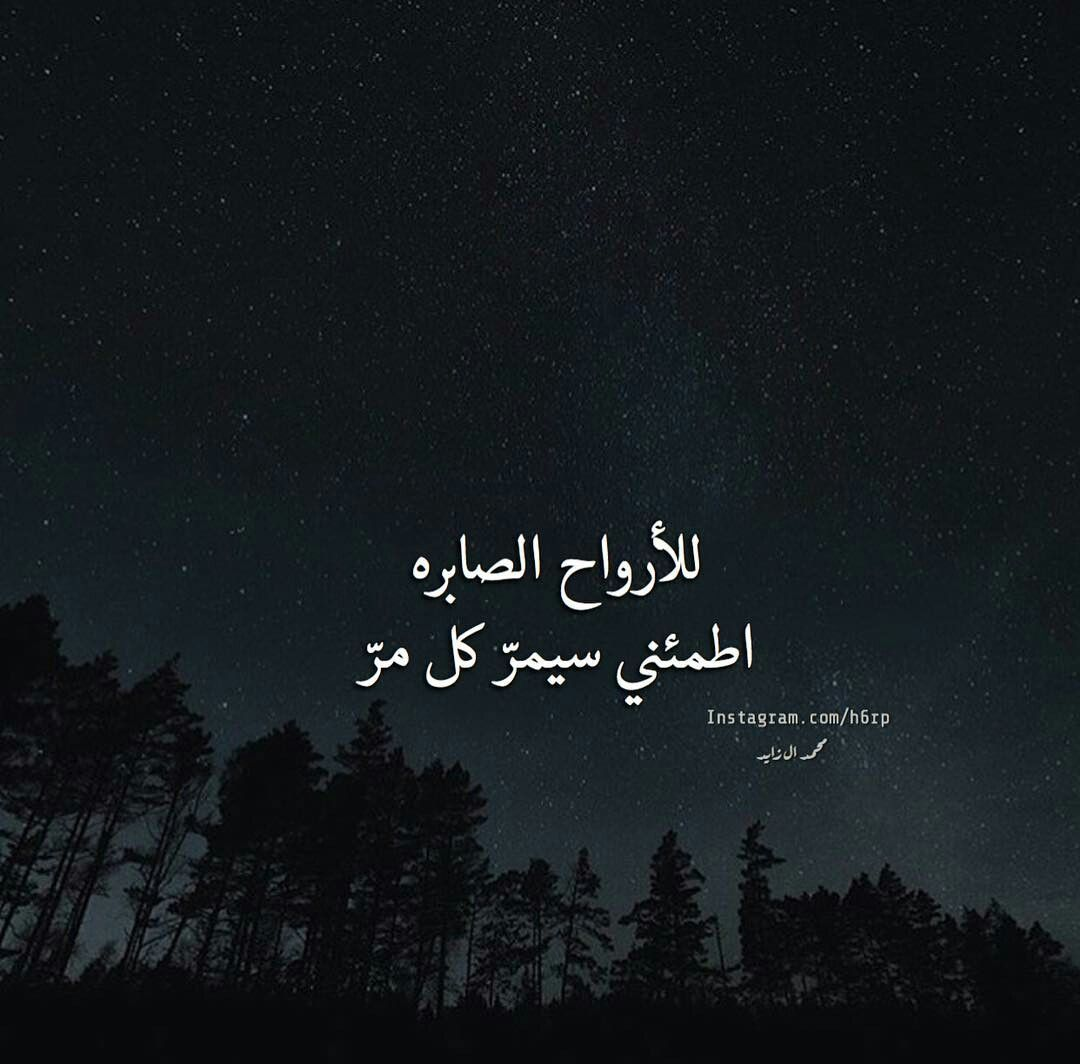 س ي ج ع ل الل ه ب ع د ع س ر ي س ر ا Arabic Calligraphy Instagram Calligraphy