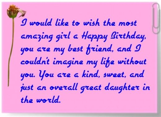 Marvelous Birthday Wishes Texts And Quotes For A Daughter From Mom With Personalised Birthday Cards Paralily Jamesorg